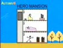 HERO MANSIONヒーローマンション快適アニメ!