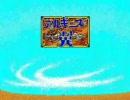 【PC88版】アルギースの翼を実況プレイ part-1