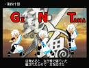 金魂 組曲『全部銀さん』(一部その他)【カラオケ 銀/魂】