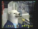くまうた(53)  『告白』 唄:白熊カオス