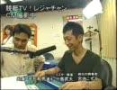 競艇TV!レジャチャンCM メイキング編