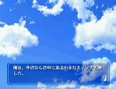 いたいけな彼女 プレイ動画⑳純愛END