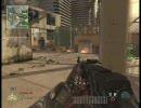 Xbox360 MW2 枯れた声で実況プレイ~分隊内訓練!S&D!!~