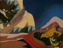 空想科学世界ガリバーボーイ 前期ED「鏡の中の勇者」 フルVER