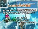 メイプルストーリー Lv143DK鮫狩り