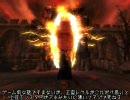 Oblivion プレイ動画 テクテク冒険記 part103