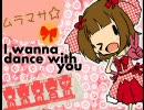 【ニコニコ動画】【HaRuKarnival'10】アイドルマスター 春香 I wanna dance with youを解析してみた