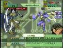 不動遊星の\(`д´)ゝデュエッ!RPG-part9- thumbnail