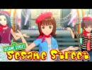 "Singers Unlimited ""Sesame Street"" feat. Haruka, Makoto and Azusa"