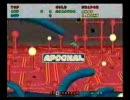PS2版 ファンタジーゾーン 追加ボスを正攻法で