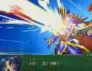 [スパロボ MAD]srw@3 Wing of Destiny