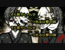 般若の面 -Mask of hannya-