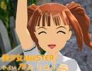 【第5回MMD杯予選】美少女M@STER やよい16歳「目覚め」