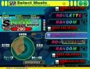 DDR EDIT/PARANOiA Survivor MAX[KARMA]
