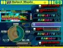 DDR EDIT/MAXX UNLIMITED[LuiCifer]
