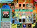 TommyRampsの遊戯王オンライン戦記22  負けデュエル編(再UP)