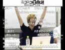 【7月23日】運営放送 ~ユーザー参加ミーティング~【コメ付】①