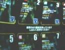 戦場の絆 ヘタレ左官 IN JU ジム装甲3