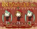 【ボーマス14】UK Baroque 18th ~Vocalo-Classica Omnibus~【C23】