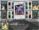 【けいおん!】 遊戯王KON 3