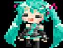 ファミコン音源で『みくみくにしてあげる♪』作ってみた‐ニコニコ動画(SP1)