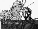 仮面ライダーZOが幻想入り-第九話ー中編 thumbnail
