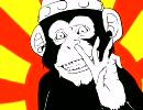 【ニコニコ動画】【GUMI】オーバーテクノロジー【オリジナル曲PV付き】を解析してみた