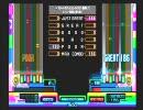 beatmania IIDX CS Distorted SPEED+4で適当に曲を再生してみた