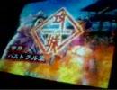 三国志大戦2 対戦動画(曹操&祝融) 4