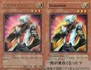 遊戯王 海外版イラスト変更カード 第四弾