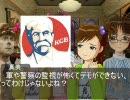 【アイドルマスター】プレシデンテ春香のトロピコ建国日記第16.5回