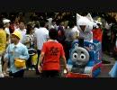 世界コスプレサミット2010パレード 前編