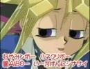【遊戯王】あて☆すたOP「もってけ!ATM」自分が歌ってみた