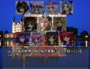 【東方】ジェダイ騎士が幻想入り~EP11~【SW】 thumbnail