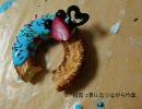 【ニコニコ動画】【紙粘土で】メリカんちのドーナツ【酷い色】を解析してみた