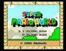 スーパーマリオワールドRTA 10:49.98 thumbnail