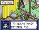 【実況】デジモンアドベンチャー02・ディーワンテイマーズ 最終回【WS】