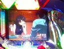 【パチンコ】CRヱヴァンゲリヲン 始まりの福音 Phase 11