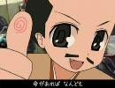 【ニコニコ動画】小田氏治のパーフェクト不④鳥教室を解析してみた
