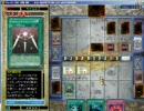 遊戯王 遊戯王オンライン テラ忍者www その2