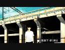 【初音ミク】手紙のかける街【オリジナル】 thumbnail