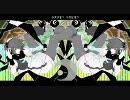 第97位:【KAITO】ローリンガール【本家ver.+ラップver.カバー】 thumbnail