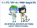 【東方Vocal】アニメOP風にアレンジさせてみた【キャプテン・ムラサ】 thumbnail
