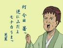 【ギャグマンガ日和】-酒田にて-【CD音声+原作絵】