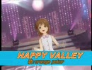 アイドルマスター happy valley(orange pekor)