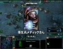 starcraft2(スタークラフト2)超初心者向け外人さんと対戦動画05 thumbnail