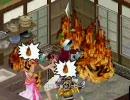 真・三國無双4Empires  - 貂蝉軍 第78話「お願い魅惑の火を放て」