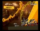 Persona4 全力で挑むべくEXPERTで実況プレイpart9