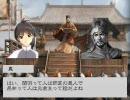 閣下で三国統一を目指してみる19 江州の戦 前編+α【アイドルマスター】