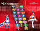 2010/07/31 アルカナハート3 闘劇予選 ゲームランドファンタジー(12-11)